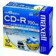 マクセル データ用 CD-R 48倍速対応 インクジェットプリンター対応 ひろびろ美白レーベル 700MB 10枚 CDR700S.WP.S1P10S