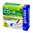 maxell CDR700S.WWH.S1P10S