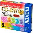 maxell CDRWH80MIX.S1P5S