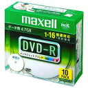 maxell DR47WPD.S1P10S A