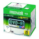maxell DR47WPD.S1P20S A