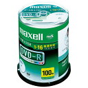 maxell DR47WPD.100SP A