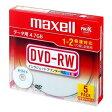 マクセル データ用 DVD-RW 1-2倍速対応 インクジェットプリンター対応 ホワイト 4.7GB 5枚 DRW47PWB.S1P5SA