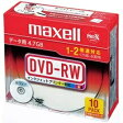 maxell DRW47PWB.S1P10S A