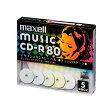 マクセル 音楽用 CD-R インクジェットプリンター対応 デザインプリントレーベル チェックパターン 80分 5枚 CDRA80PMIX.S1P5S