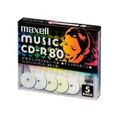 maxell CDRA80PMIX.S1P5S