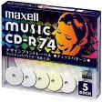 maxell CDRA74PMIX.S1P5S