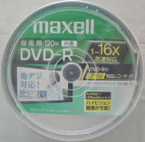 maxell DRD120WPC.50SP B