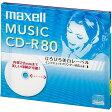 maxell CDRA80WP.1J