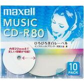 maxell CDRA80WP.10S