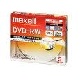 マクセル 録画用 DVD-RW 1-2倍速 5枚パック (CPRM インクジェットプリンタ対応) lDW120PLWP.5S