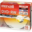 maxell DW120PLWP.10S