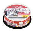 maxell DW120WP.20SP