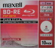 maxell BE25PPLWPA.10S