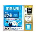 maxell BR25VFWPB.10S