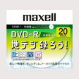 maxell DRD120CPWW.20S