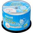 maxell CDRA80WP.50SP