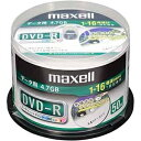 maxell DR47DWP50SP