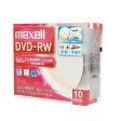 maxell DW120WPA.10S