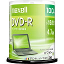 maxell DR47PWE.100SP