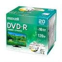 マクセル 録画用 DVD-R 1-16倍速対応(CPRM対応) インクジェットプリンター対応 ひろびろ美白レーベル 120分 20枚 DRD120WPE.20Sの価格を調べる