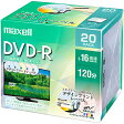 maxell DRD120PME.20S