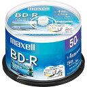 マクセル 録画用 BD-R 1-4倍速対応 インクジェットプリンター対応 ひろびろ美白レーベル 片面1層(25GB) 50枚(スピンドルケース) BRV25WPE.50SP