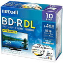 マクセル 録画用 BD-R DL 1-4倍速対応 インクジェットプリンター対応 ひろびろ美白レーベル 片面2層(50GB) 10枚 BRV50WPE.10S