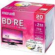 マクセル 録画用 BD-RE 1-2倍速対応 インクジェットプリンター対応 ひろびろ美白レーベル 片面1層(25GB) 20枚 BEV25WPE.20S