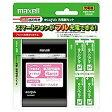 maxell MHRC-300BK.4P