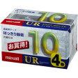 マクセル 音楽用テープ ノーマル 10分 4巻 UR-10M 4P