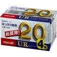マクセル 音楽用テープ ノーマル 20分 4巻 UR-20M 4P