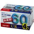 マクセル 音楽用テープ ノーマル 60分 4巻 UR-60M 4P