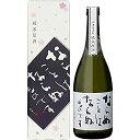 会津ほまれ 純米原酒ならぬことは 720mlの画像
