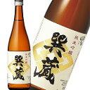 ほまれ 純米吟醸巽蔵 1800mlの画像