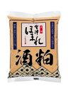ほまれ 奈良粕 1kgの画像