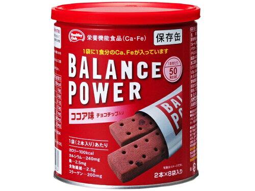 ハマダ バランスパワー保存缶ココア