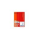 HISAGO GB3020