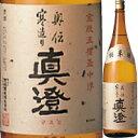 真澄 奥伝寒造 純米酒 1.8Lの画像