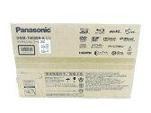 Panasonic DMR-T4000R-K デジタル入力ブルーレイレコーダー