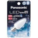 パナソニック LED装飾電球 C形タイプ 昼光色相当 E12口金 LDC1DGE12