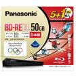 Panasonic LM-BE50W6M