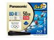 Panasonic LM-BR50W6M