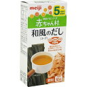 明治 AH11 和風のだし(スープ) 30gの画像