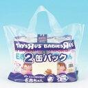 トイザらス限定 森永ペプチドミルク E赤ちゃん 2缶パックの画像