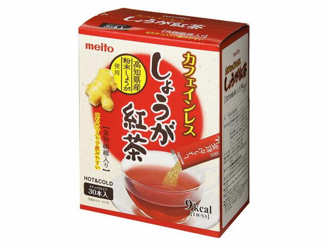 名糖産業 しょうが紅茶