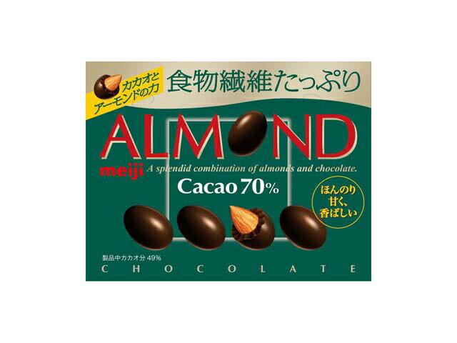 明治 アーモンドチョコレートカカオ70%