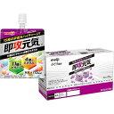明治 即攻元気ゼリー 凝縮栄養 ビタミン&ミネラル 150gX6