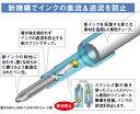 三菱 ジェットストリーム3 05 IV
