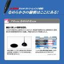 三菱 ボールペン 5P SXN-150の画像